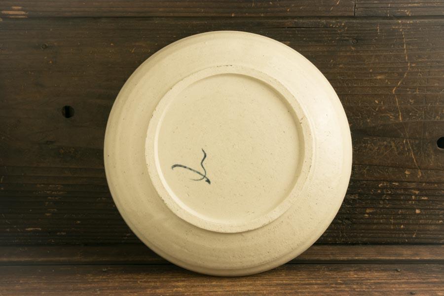 画像3: 須賀文子「絵瀬戸染付皿」