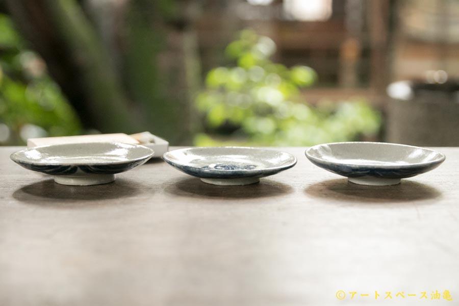 画像4: 須賀文子 豆皿
