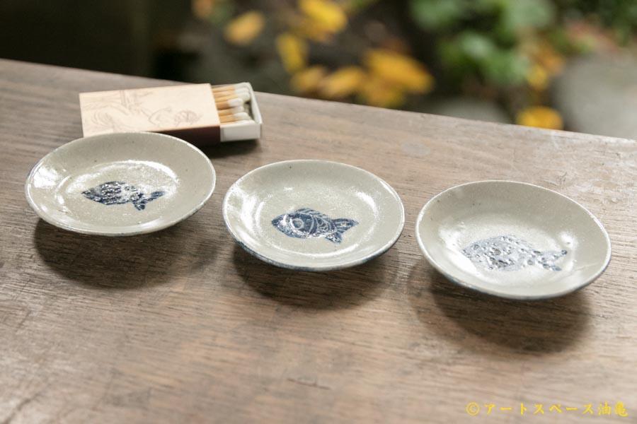 画像2: 須賀文子 豆皿