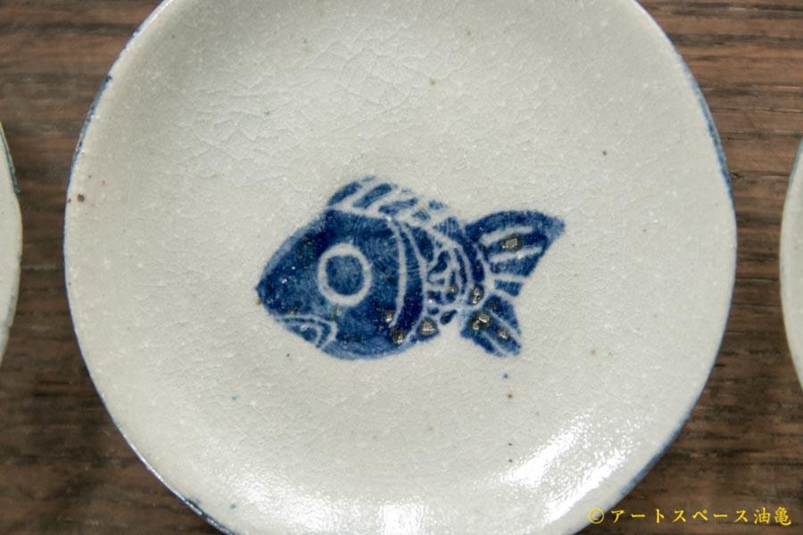 画像3: 須賀文子 豆皿