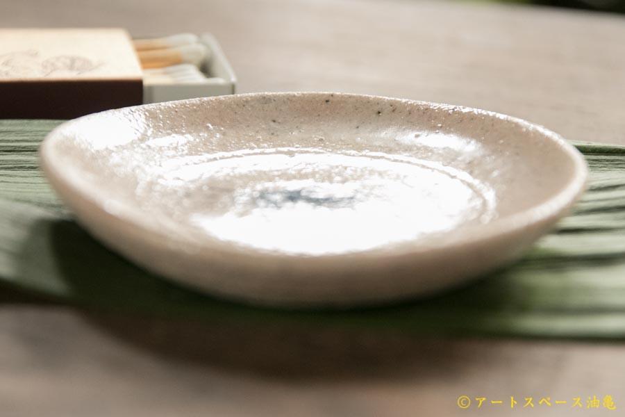 画像2: 須賀文子 ねこ豆皿