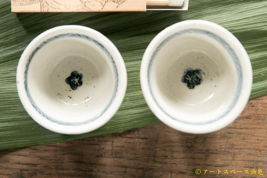 画像3: 須賀文子 小さい小さいチョコ【アソート作品】