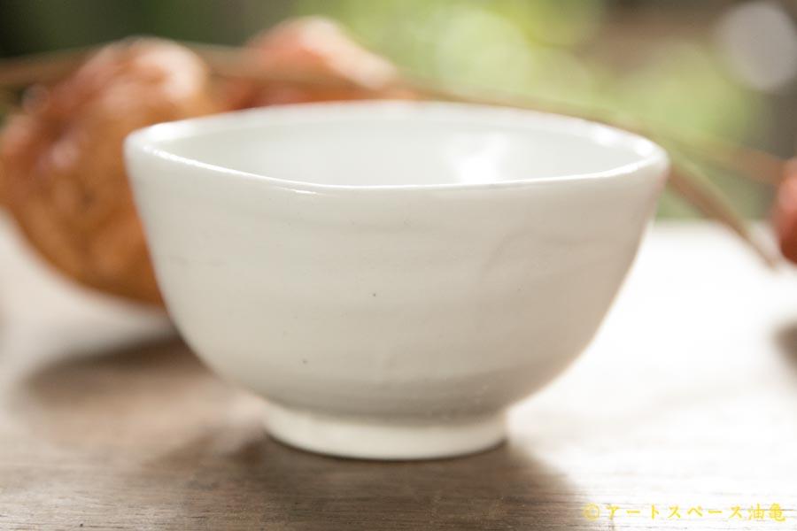 画像3: 須賀文子 カブ豆鉢