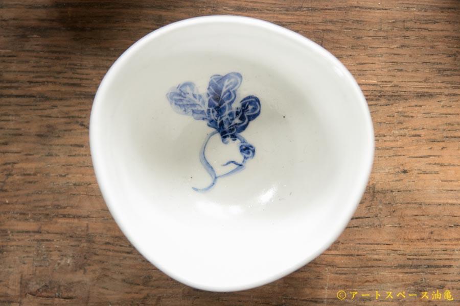 画像1: 須賀文子 カブ豆鉢