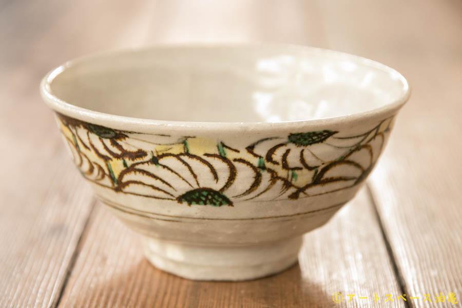 画像2: 須賀文子 飯碗