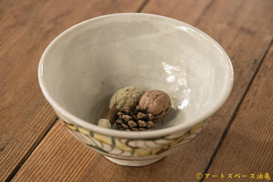 画像4: 須賀文子 飯碗