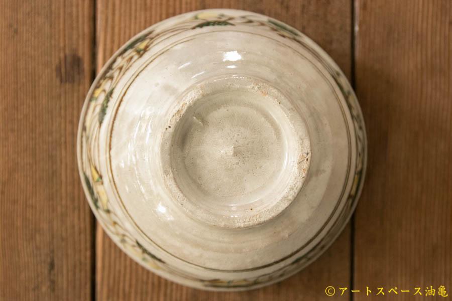 画像5: 須賀文子 飯碗