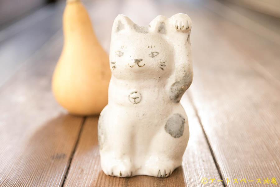 画像1: 須賀文子 招き猫