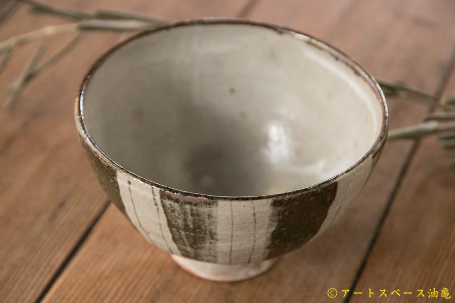 画像1: 須賀文子 飯碗