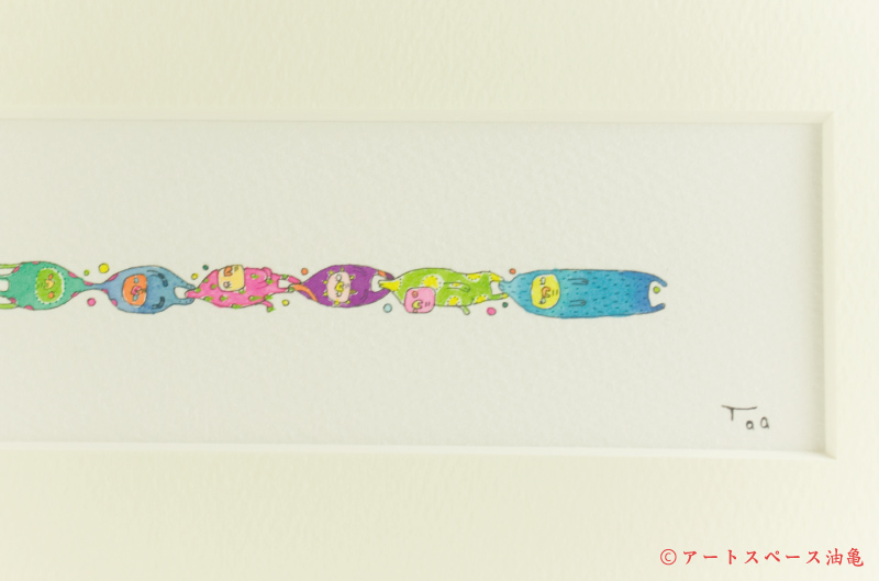画像4: スサイタカコ 「ポンポコピーピー ユメウツツ」 原画 額縁付き