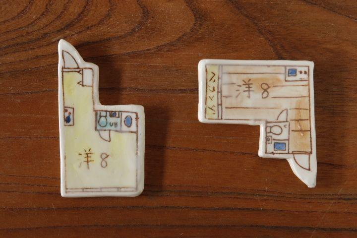 画像1: 田川亞希「間取り豆皿 格安」