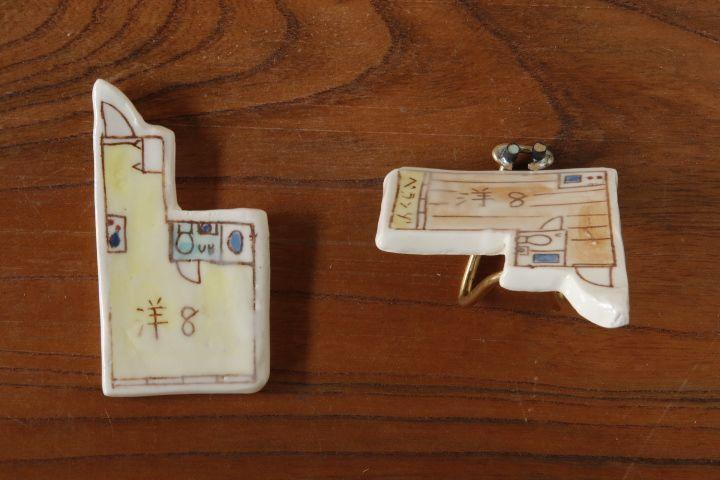 画像2: 田川亞希「間取り豆皿 格安」