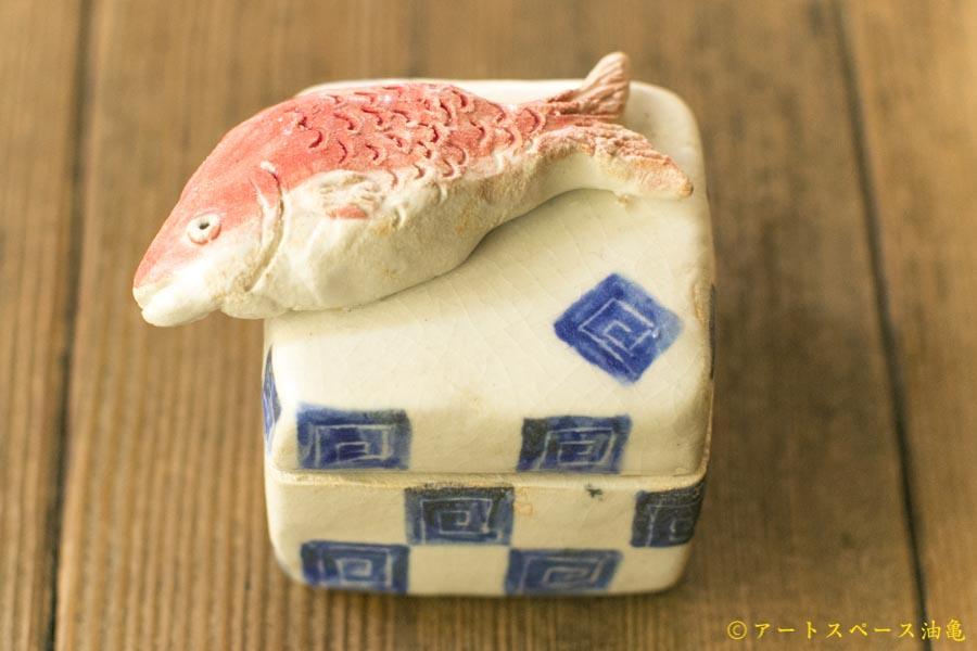 画像1: 田川亞希 「佃煮入れ 四角箱」(一品作)