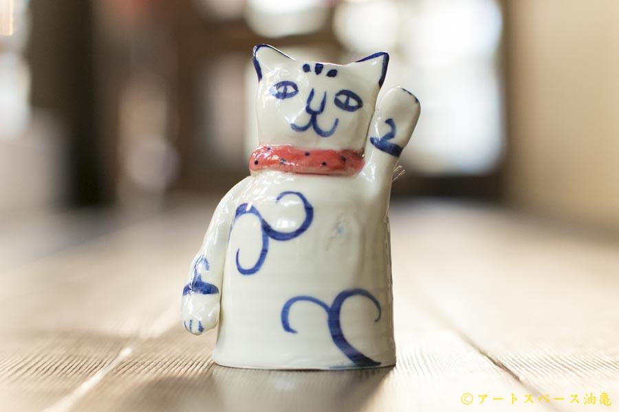 画像1: 田川亞希 「朝ごはんだよ 猫ベル」(一品作)