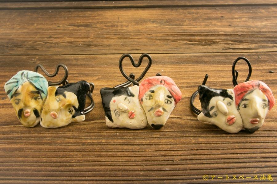画像1: 田川亞希 「インドご夫婦 スプーンレスト」