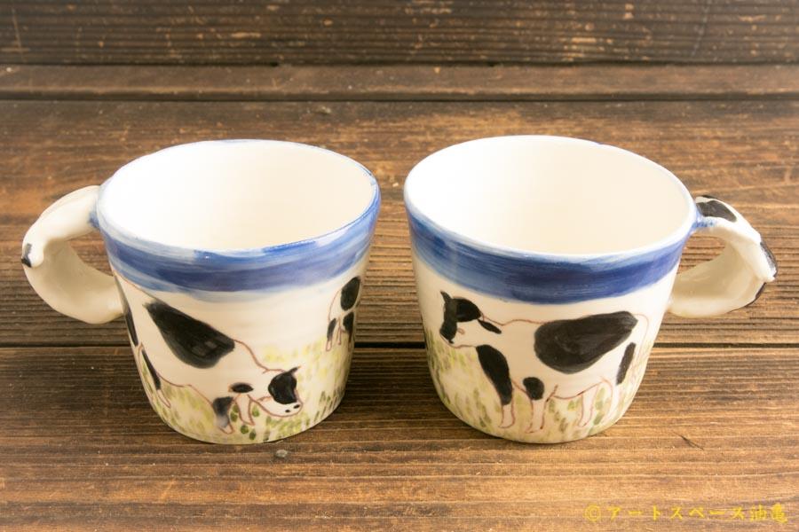 画像2: 田川亞希 「田川牧場 ミルクマグカップ」