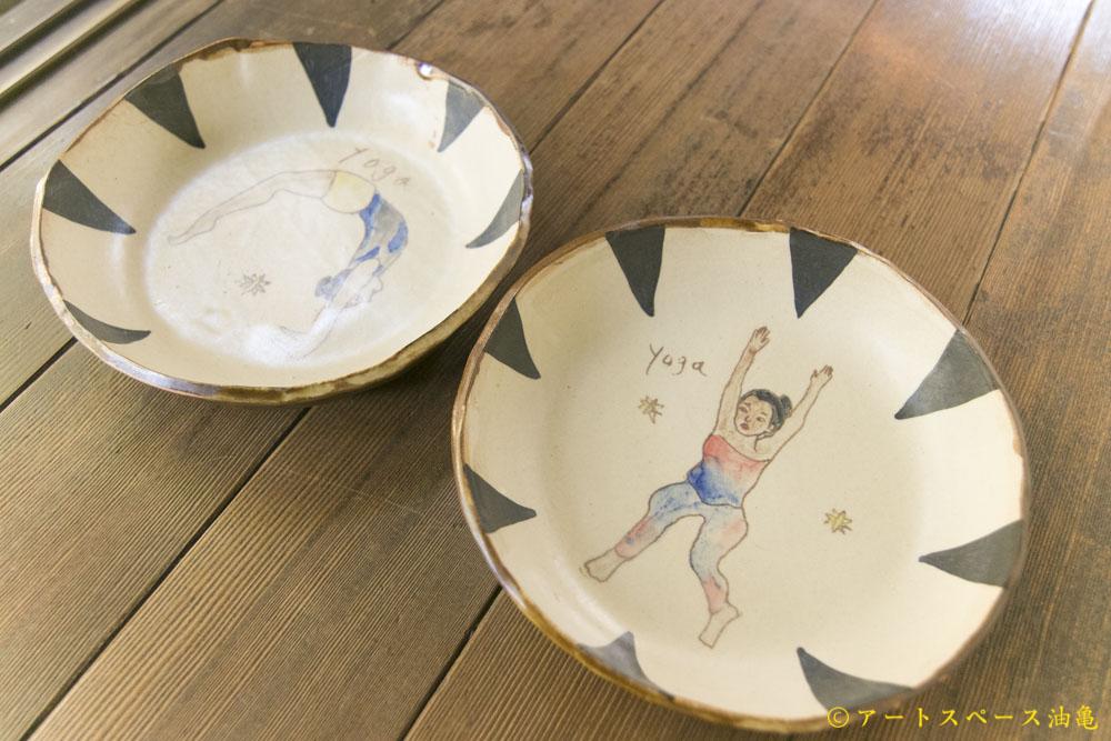画像1: 田川亞希 「カレー皿 ヨガ」