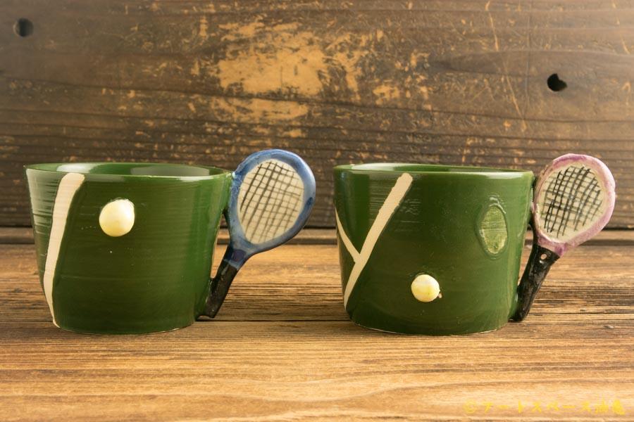 画像1: 田川亞希 「テニスマグ」
