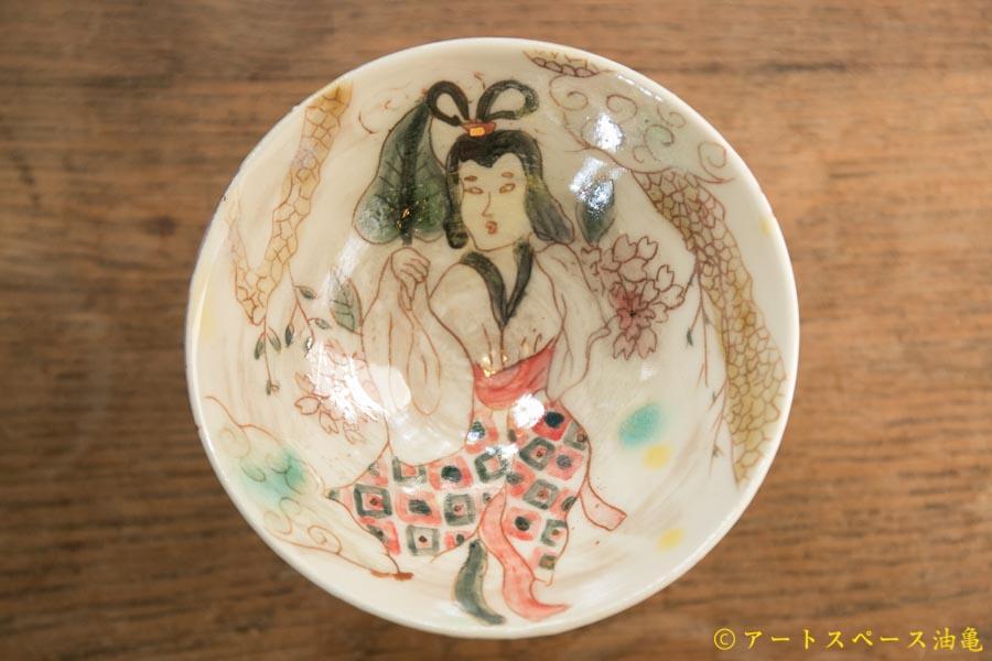 画像1: 田川亞希 酒器 天女
