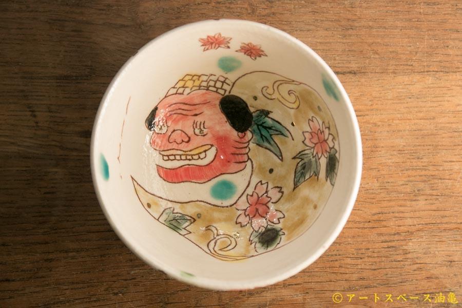 画像1: 田川亞希 一服茶碗獅子舞