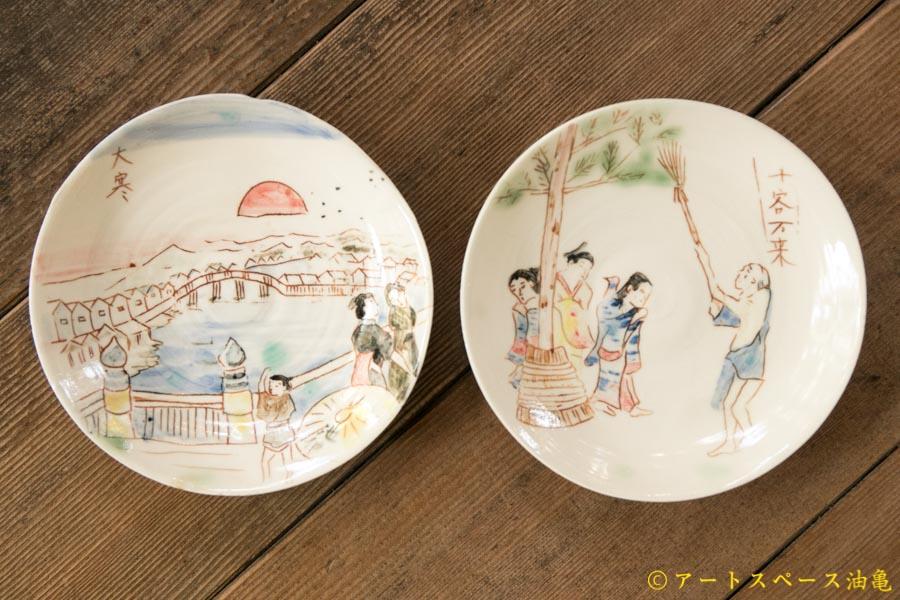 画像1: 田川亞希 浮世絵福遊び