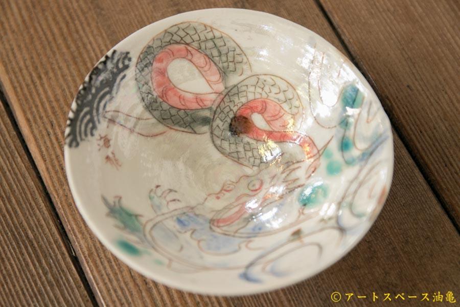 画像1: 田川亞希 酒器 海龍