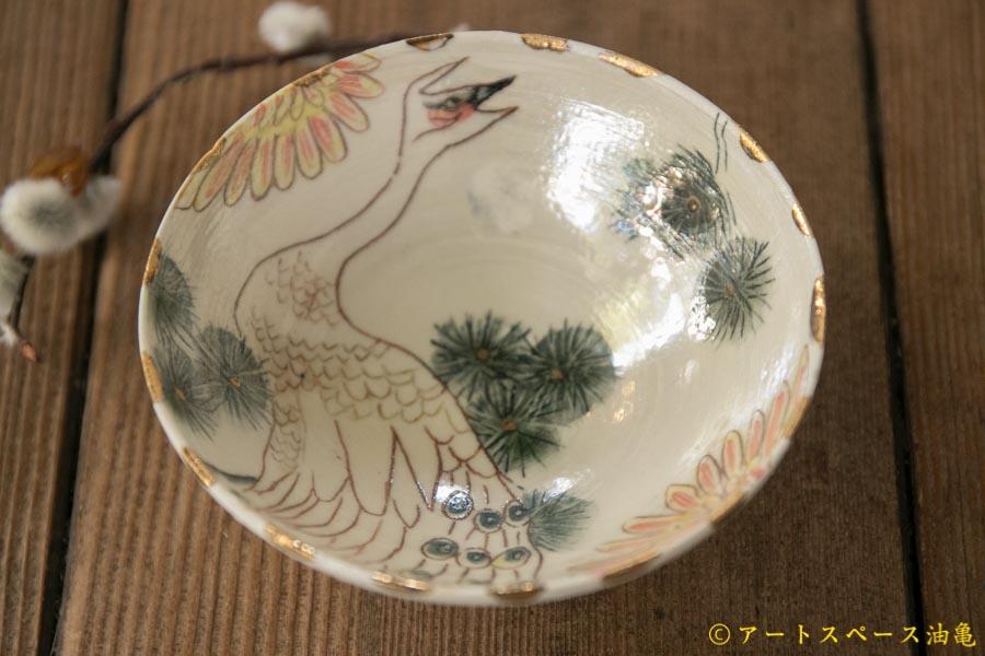 画像1: 田川亞希 酒器 孔雀