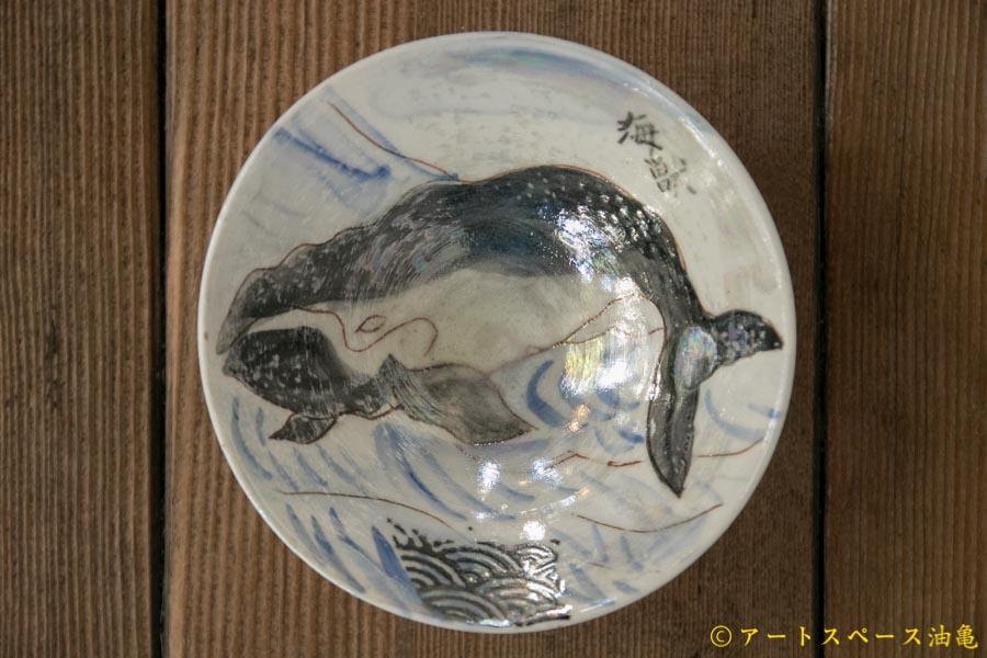 画像1: 田川亞希 酒器 海獣