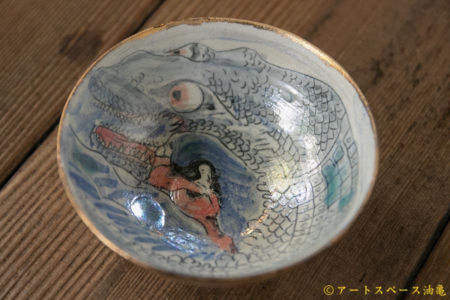 画像1: 田川亞希 酒器 妖魚