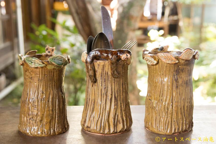 画像1: 田川亞希 ワオキツネザルの木/ナマケモノの木/アリクイの木