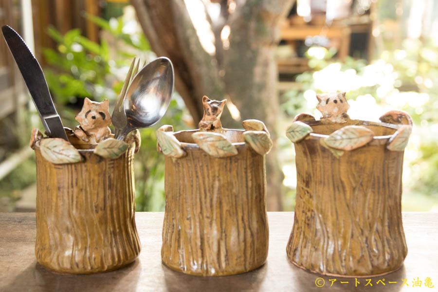 画像1: 田川亞希 タヌキの木/リスの木/タヌキの木