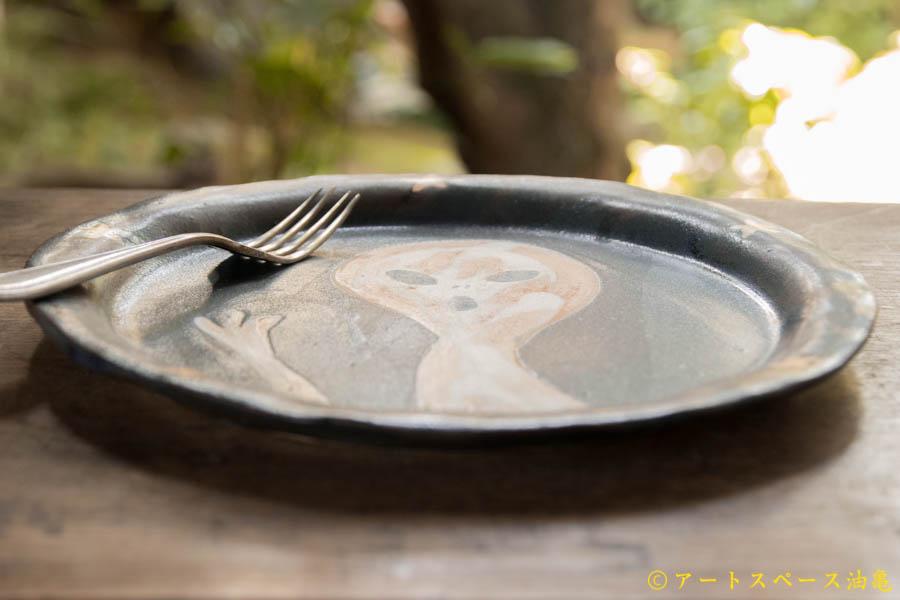 画像4: 田川亞希 UMAカレー好き皿