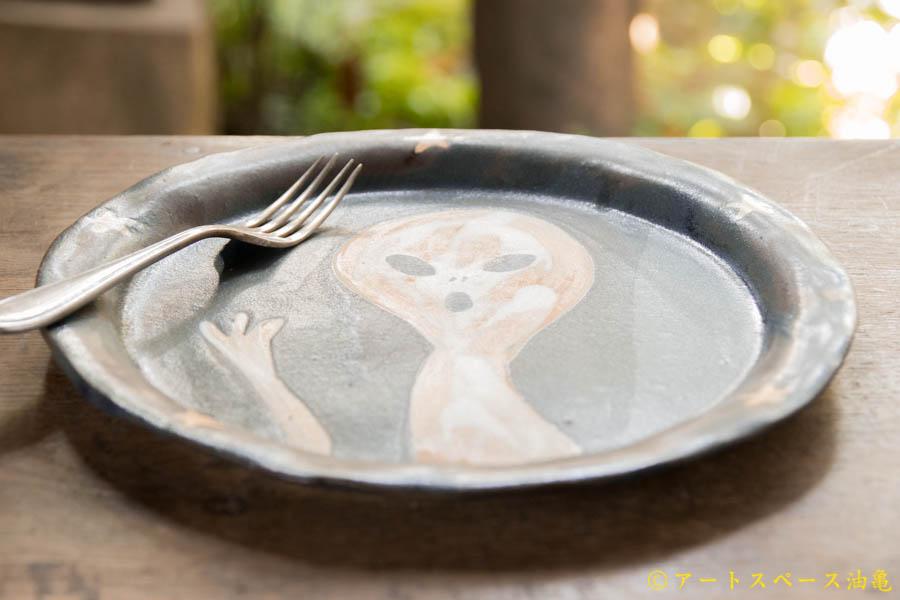 画像3: 田川亞希 UMAカレー好き皿