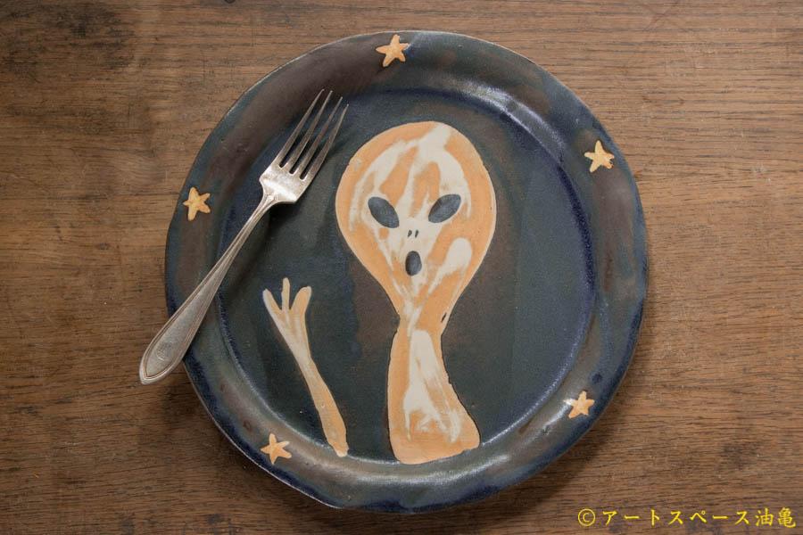 画像1: 田川亞希 UMAカレー好き皿
