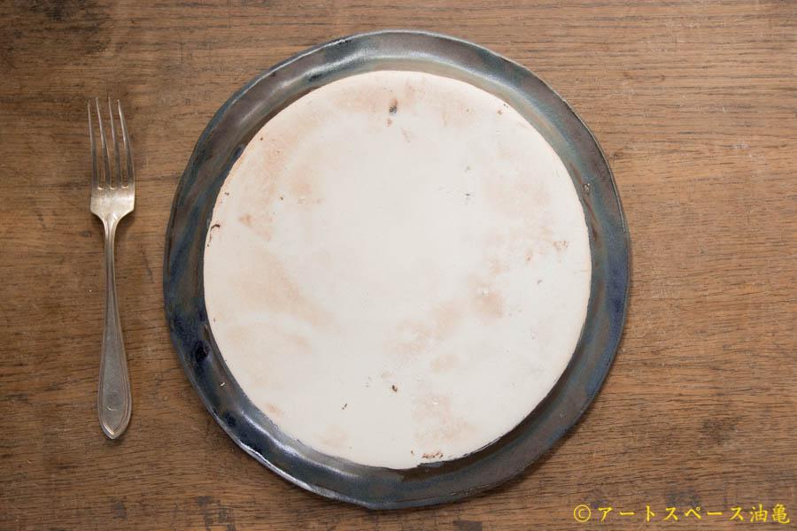画像2: 田川亞希 UMAカレー好き皿