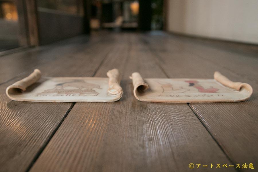 画像3: 田川亞希 パピルス皿