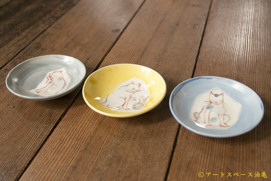 画像2: 田川亞希 ねこ豆皿