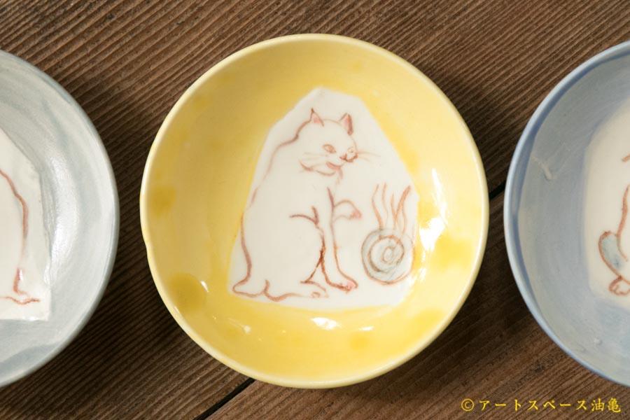 画像5: 田川亞希 ねこ豆皿