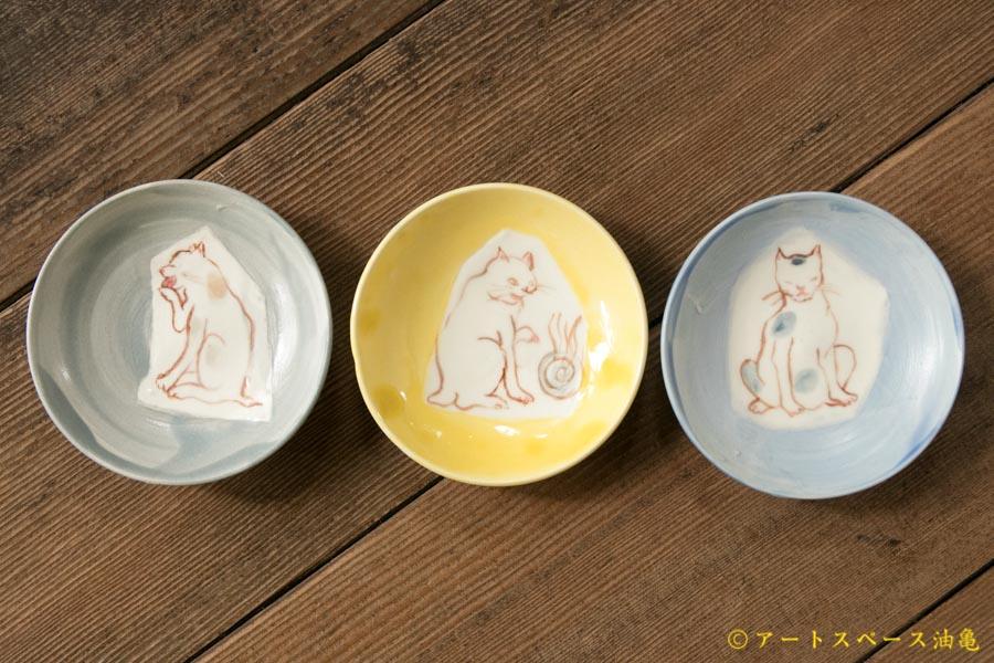 画像1: 田川亞希 ねこ豆皿