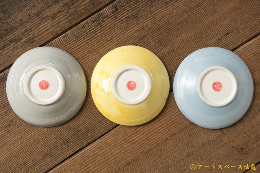 画像4: 田川亞希 ねこ豆皿