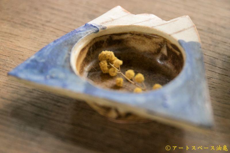 画像2: 田川亞希 福豆皿