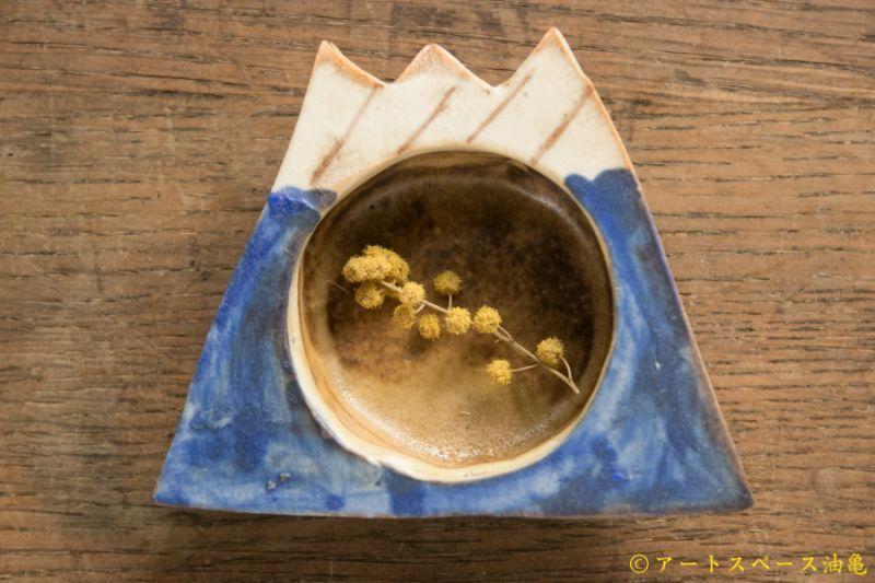 画像1: 田川亞希 福豆皿
