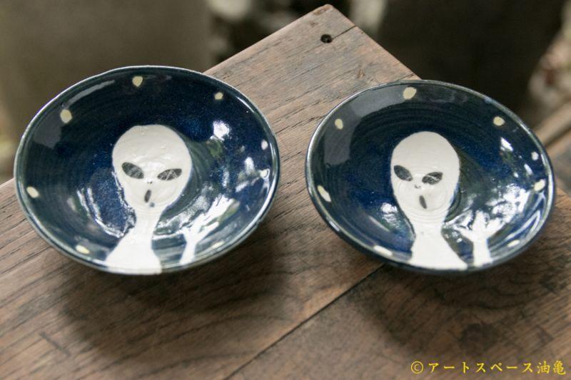 画像2: 田川亞希 UMA豆皿