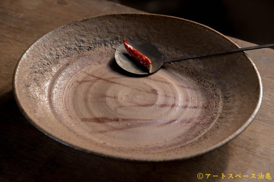 画像2: 高力芳照 備前 カレー皿
