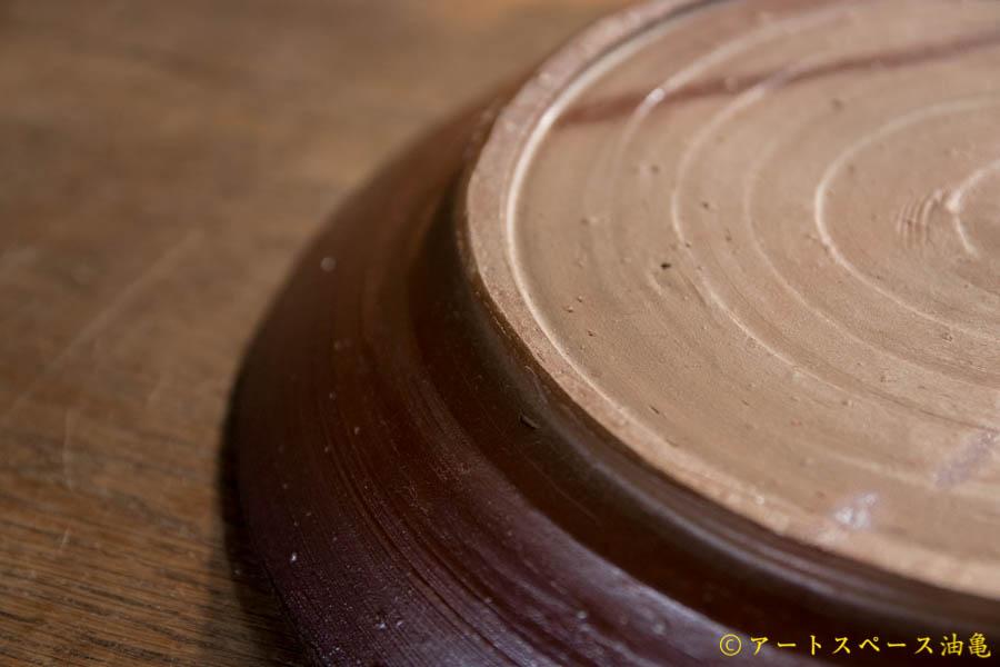 画像5: 高力芳照 備前 カレー皿
