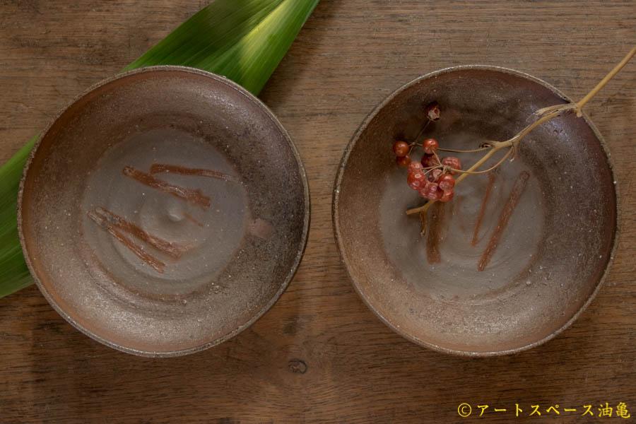 画像1: 高力芳照 備前 小鉢