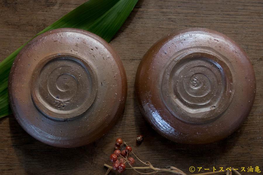画像5: 高力芳照 備前 小鉢