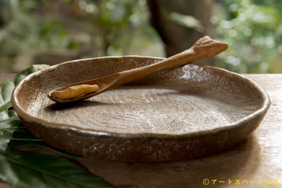 画像4: 高力芳照 備前 カレー皿