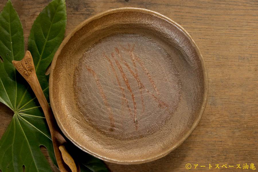 画像1: 高力芳照 備前 カレー皿