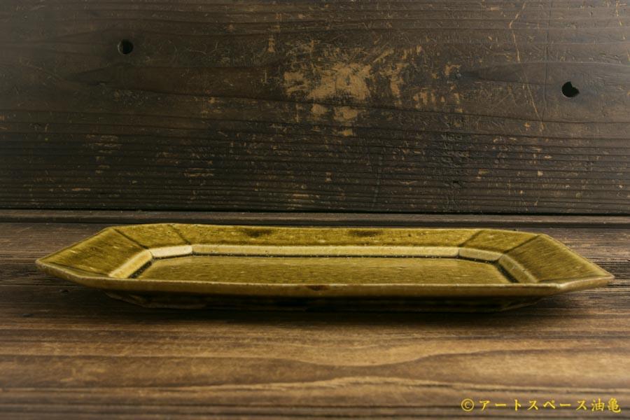画像3: 高島 悠吏「黄釉 隅切長皿M」